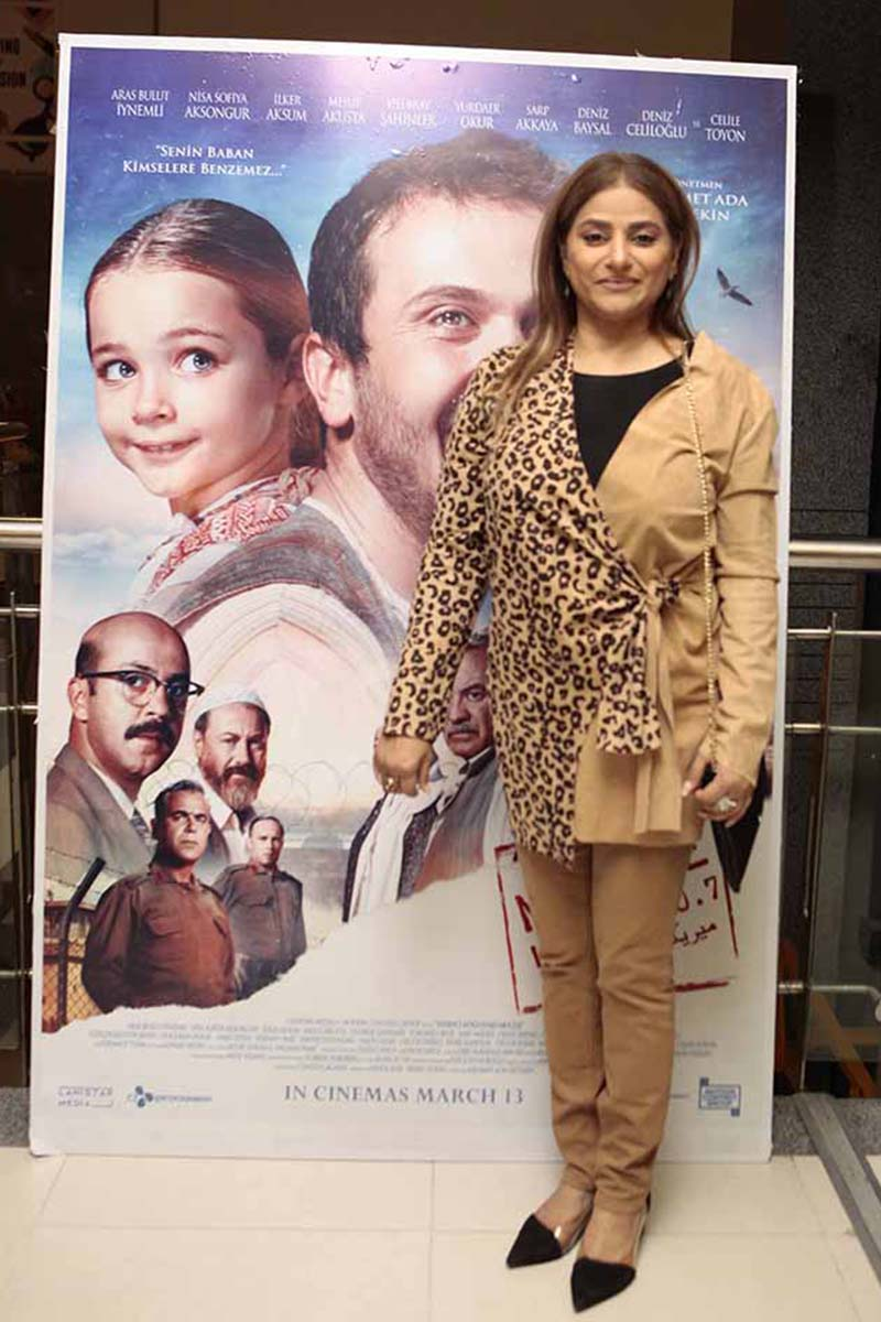 Mariam Mirza was present at the premiere of the Turkish film miracle in cell no 7