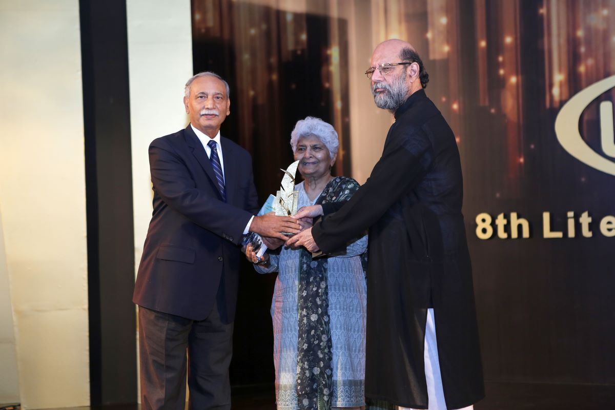 Lifetime Achievement Award was also presented to Ms. Zehra Nigah for her extensive and extraordinary body of work.