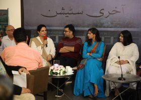 Akhri Station Media Junket (3)